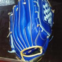Baseball mitts